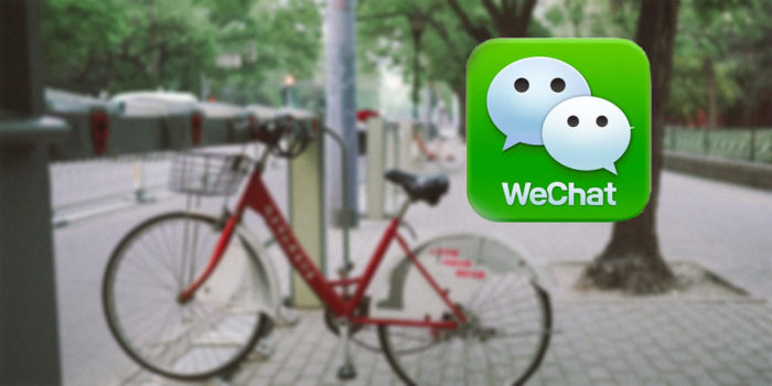 Best WeChat Official Accounts to Follow: A list of English WeChat official accounts you should follow.