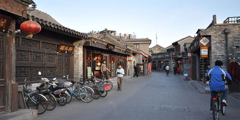 Best Places to Visit in Beijing: Hutong and Courtyards
