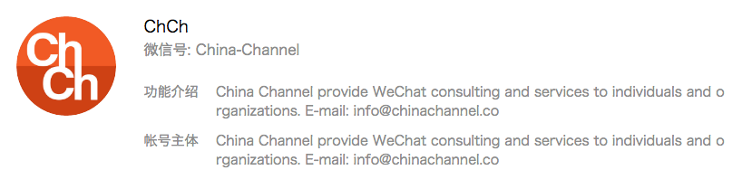 Best WeChat Official Accounts: ChCh