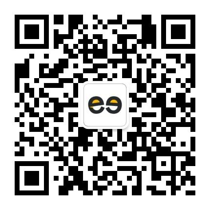 QR-ExpatExpress