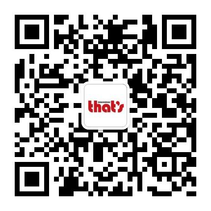 QR-ThatsShanghai