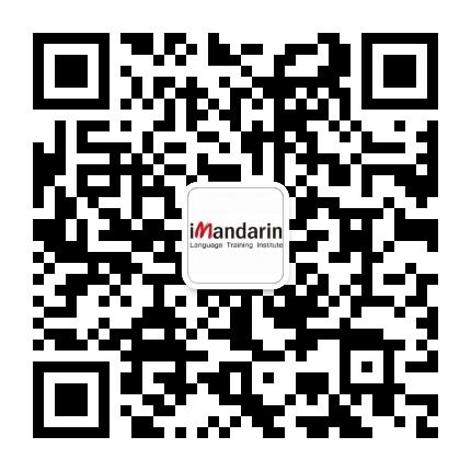 QR-iMandarin