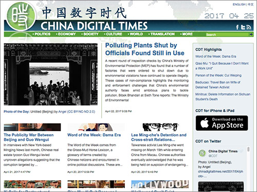 Top China Blogs: China Digital Times