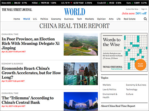 Top China Blogs: China Real Time Report