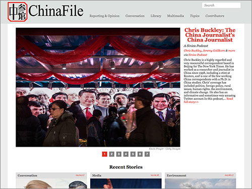 Top China Blogs: ChinaFile