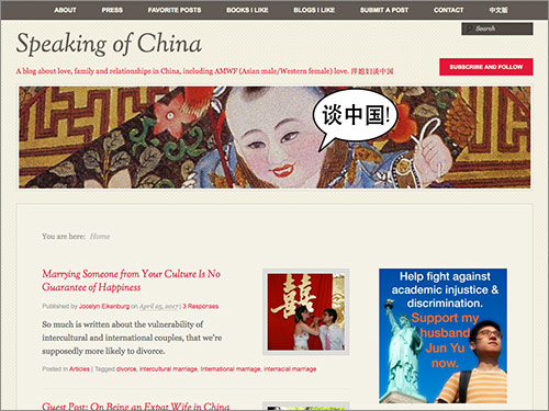 Top China Blogs: Speaking of China