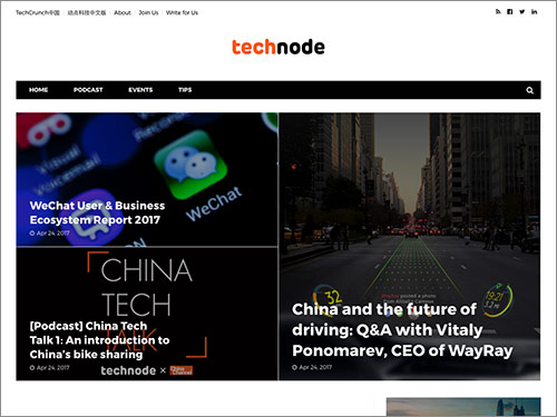 Top China Blogs: Technode