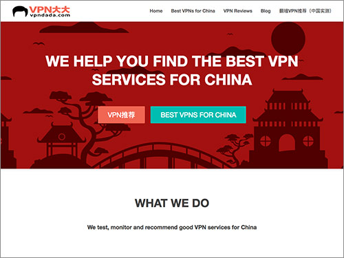 Top China Blogs: VPNDada