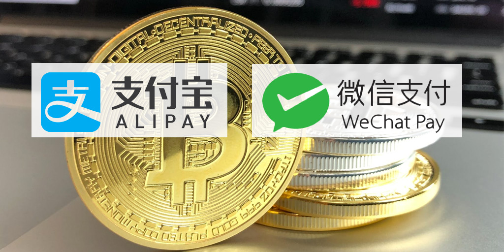 How to Buy Bitcoins Using AliPay or WeChat